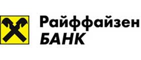 Эквайринг в Райффайзен Банке